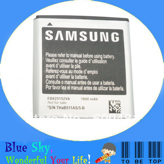 Excellent quality low price Replacement battery EB625152V 1800MAh phone batteries For samsung GALAXY SII DUO,Epic 4G Touch,D710