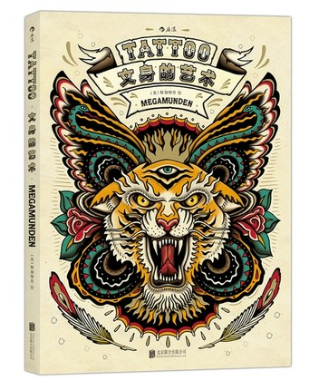 Tattoo Coloring Book Color pencil drawing book tattoo painting textbook Students Tutorial art book