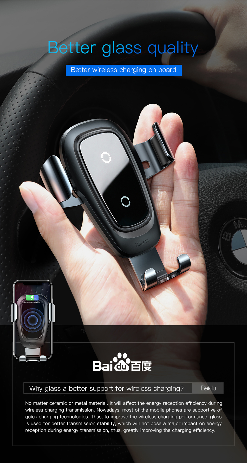 Baseus Qi Wireless Car Charger For iPhone Xs Max X 10w Fast Car Wireless Charging Holder For Xiaomi Mi 9 Mix 3 2s Samsung S10 S9 3