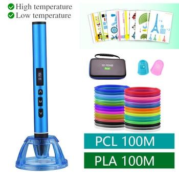 3D printing pen 3d pen High temperature and low temperature 2 mode. Use PLA and PCL filament, metal case, exquisite handbag