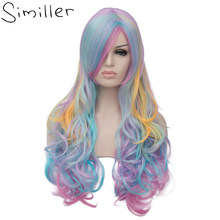 Similler Long Curly Inclined Bang Cosplay Synthetic Wig Multi Color Rainbow Fake Hair Highlights Fluffy Air Volume(China)