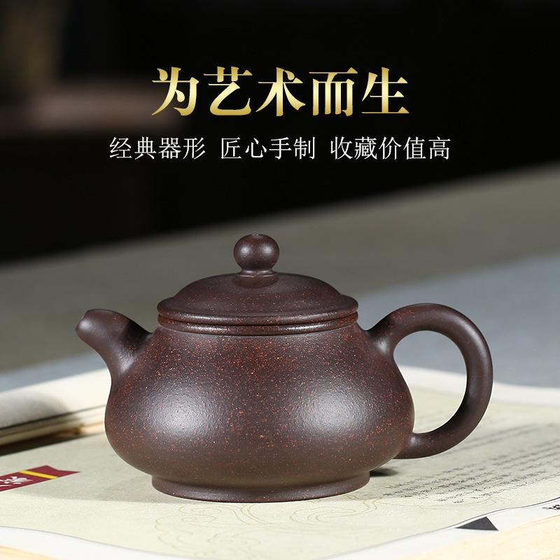 are recommended yixing authentic undressed ore cinnabar pan pot of fine craftsmanship teapots in nine gifts customizedare recommended yixing authentic undressed ore cinnabar pan pot of fine craftsmanship teapots in nine gifts customized