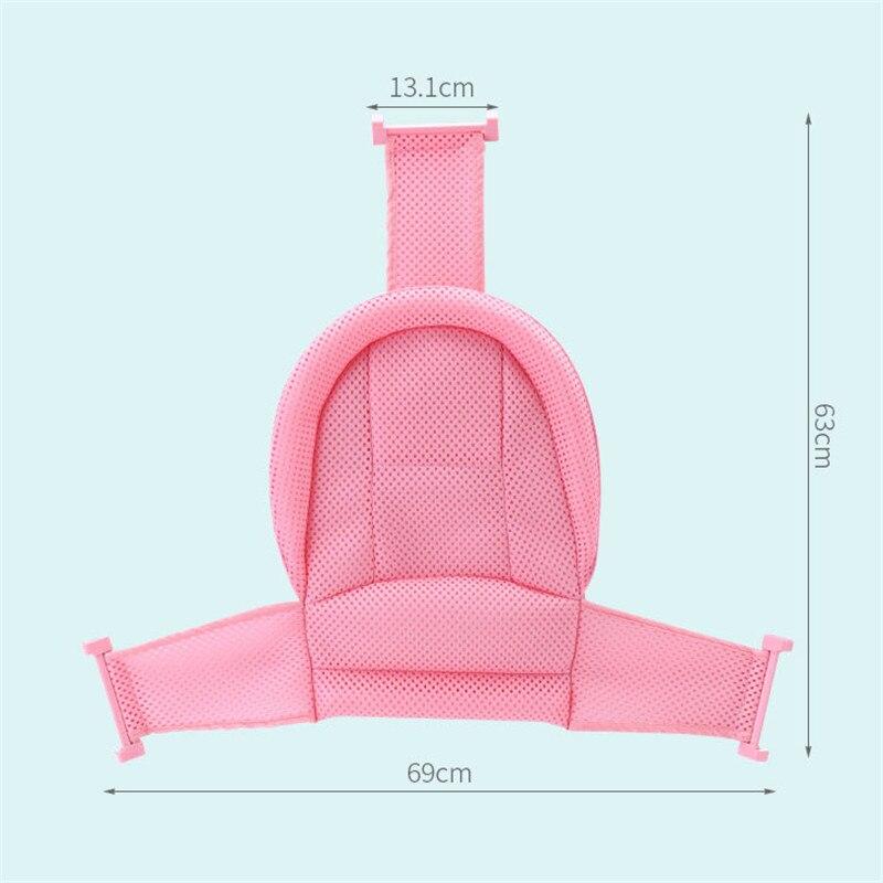 Купить с кэшбэком New bornBaby Care Adjustable Infant Shower Bathing Bathtub Baby Antiskid Bath Net Safety Security Seat Support for Baby Tubs