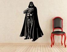 Darth Vader naklejka na ścianę, winyl naklejka zdejmowane wnętrze domu Art Deco chłopiec dekoracja pokoju wystrój kina CJY19