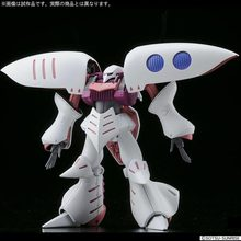 Gundam Model HG 1/144 AMX-004 QUBELEY GUNDAM READY PLEAYER ONE  Armor Unchained Mobile Suit Kids Toys цена