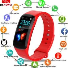 LIGE Bracelet intelligent femmes IP67 étanche Fitness Tracker 1.14 grand écran tension artérielle moniteur de fréquence cardiaque pour Android ios