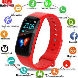 Image 1 - LIGE pulsera inteligente IP67 para mujer, Monitor de ritmo cardíaco a prueba de agua 1,14 con pantalla grande para Android ios