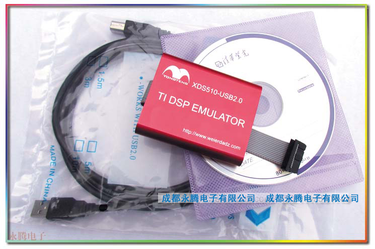 TI XDS510 USB2.0 DSP Simulator CCS3.3 (Professional Edition) DSP Development Tool