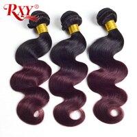 Rxyオンブルブラジル髪織りバンドル実体波1bブルゴーニュ二つトーン人間の髪バンドル非レミー毛延長織り1b 99j