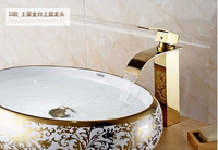2017 New fashion high quality total brass gold finished high waterfall faucet basin faucet