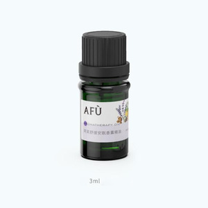 Image 5 - Youpin AFU Multifunction Oil Fragrance Sleep Instrument Light Ring Light Automatic Adjustment Aromatherapy Instrument