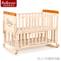 Belecoo Cribs solid wood multifunctional baby bed shaking bed newborn bb no paint children bedbabyfond brand