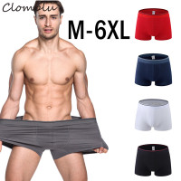 Clomplu 6pcs Cotton Men's Underwear Boxer Male Panties Plus Size Solid Breathable Underpants 6XL Clothing for Men Elastic Boxer