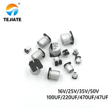 10PCS paster Aluninum Electrolytic Capacitor SMD 16V 25V 35V 50V 100UF 220UF 470UF 47UF  Surface Mount 2200UF jiahui 35v 470uf electrolytic capacitor for diy project silver black 150 pcs