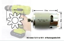 공장 직접 HRS 550S 10.8 전압 9 톱니 기어 (8mm) 전기 드릴의 dc 모터