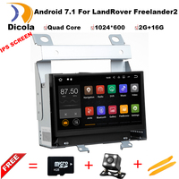 2G RAM Android 7 1 Car DVD GPS Navigation System Radio Stereo For Land Rover Freelander
