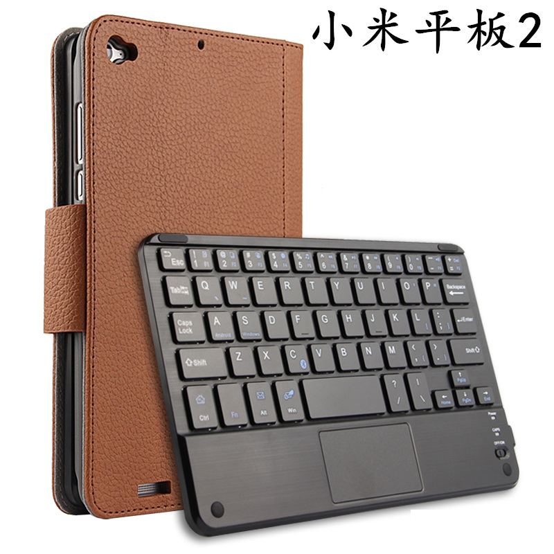 Touchpad Bluetooth keyboard case for 7.9 inch xiaomi mi pad 2 windowstablet pc for xiaomi mipad 2 16gb 64gb keyboard case universal 61 key bluetooth keyboard w pu leather case for 7 8 tablet pc black