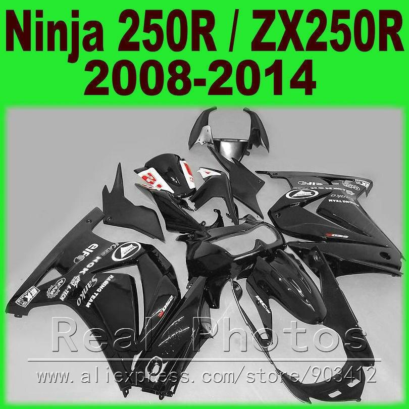 Customize decals Kawasaki 250R Fairings kit Ninja ZX250R 2008 2009 2010 2011 2012 2013 2014 EX250 08 14 fairing body kits I7