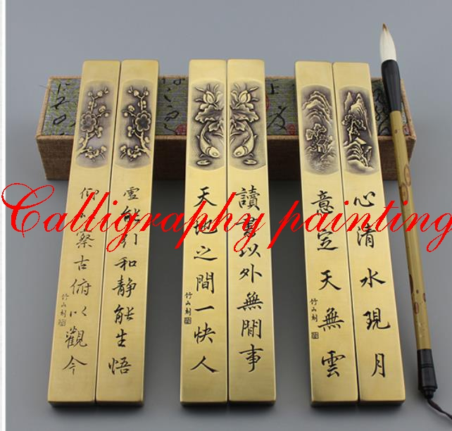 A Pair Paperweights Copper Chinese Water Ink Brush Painting Calligraphy Sumi-E Tool  A Pair Paperweights Copper Chinese Water Ink Brush Painting Calligraphy Sumi-E Tool