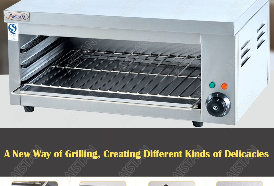 AT936 stainless steel electric hanging salamander for barbecue and kitchen equipment 2