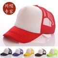 Atacado adulto DIY , bonés de beisebol chapéus mulheres e homens verão logotipo personalizado sol branco de 30 cores