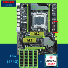 HNan motherboard CPU combos Intel X79 LGA 2011 motherboard with CPU Xeon E5 2660 C2 16G DDR3 RECC memory quad channel max 32G цена