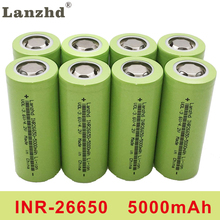 1-8PCS New 26650 rechargeable battery 50A lithium battery, 3.7V 5000mA 26650-50A  INR26650 battery 26650 Suitable for flashlight