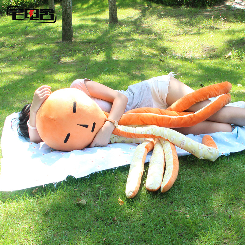 ZHAIDIANSHE octopus short plush bolster plush pillow creative kids gift Chinese popular network expression toys for children