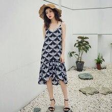 Womens Dress Summer Casual Print Sling Beach Ladies Maxi Long Dresses Loose Ruffle