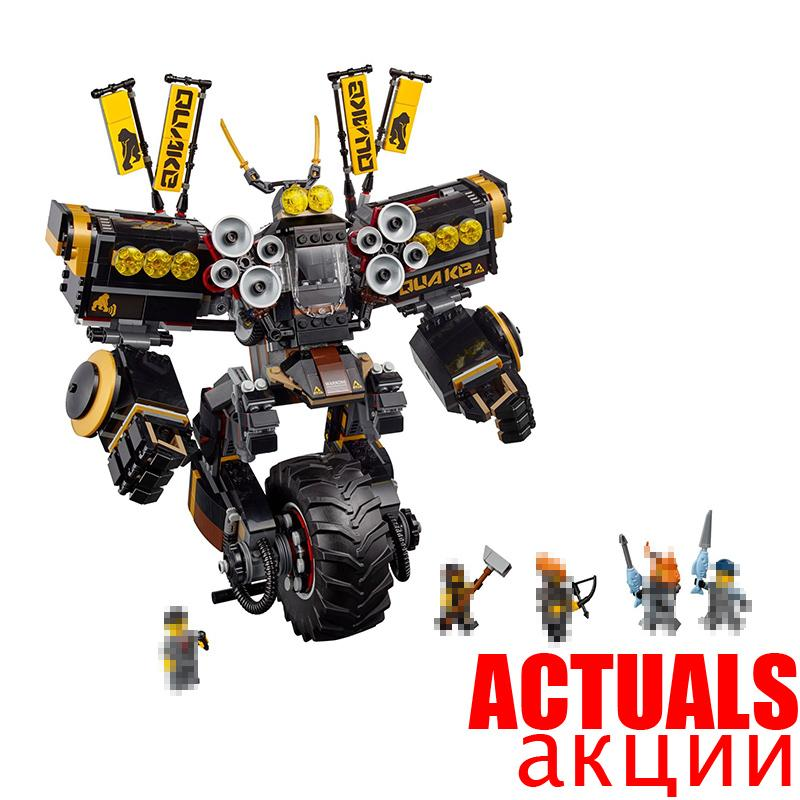 Lepin 06069 1346Pcs Cole's Quake Mech Series Jay Kai A Gang's Unicycle Building Blocks Toys For Kids 70632 legoingly Ninjagoed lepine 06069 1346 pcs ninjagoe quake mech set jay kai a gang s model building blocks toys for children compatible legoe 70632