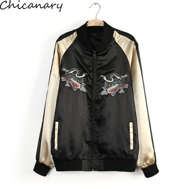 Popular Vintage Bomber Jackets-Buy Cheap Vintage Bomber Jackets ...