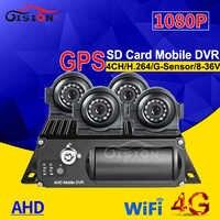 4 canales de entrada de vídeo/Audio 4G GPS Wifi 256G SD vehículo móvil Dvr para autobús Taxi + 4 Uds AHD 2,0 cámara de seguridad cctv visión nocturna IR Mdvr