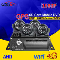 4CH Video/Audio Input 4G GPS Wifi 256G SD Vehicle Mobile Dvr For Bus Taxi+4Pcs AHD 2.0 CCTV Security Camera Night Vision IR Mdvr