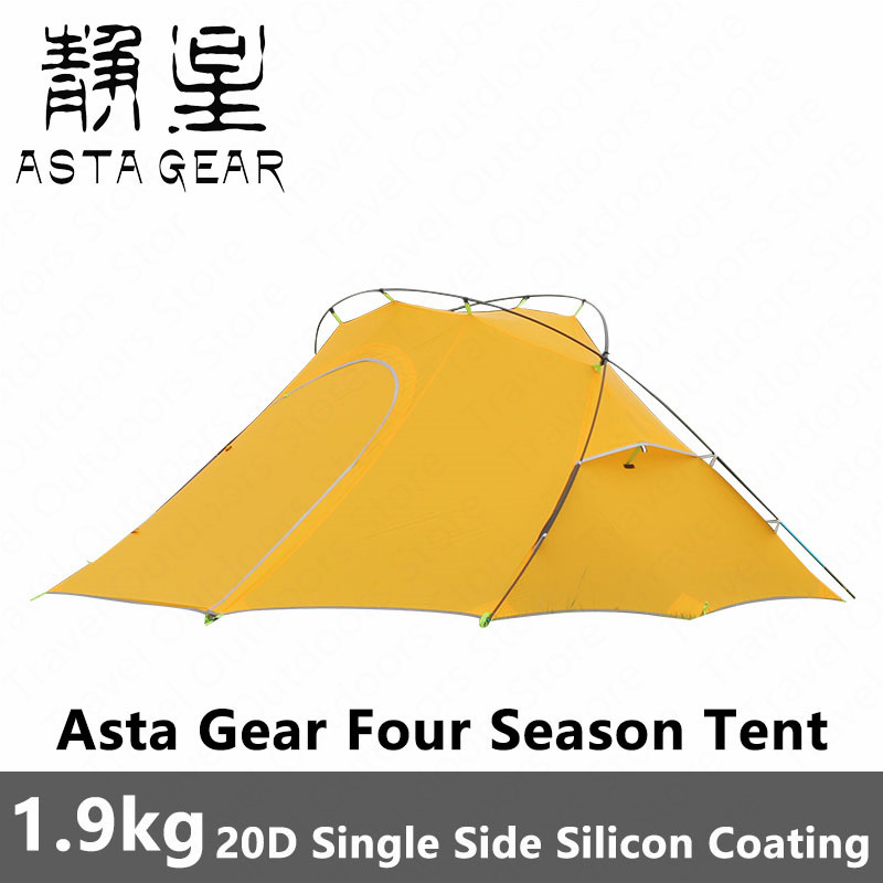 Asta Gear Crescent Double Persons Tent Outdoor Camping Tent 20D Silicon Coated Fabric Rainproof Beach Tent Sunshade Awning