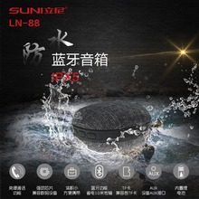 Suni Mini IPX5 waterproof Bluetooth speaker portable dustproof music subwoofer Wireless receiver TF bluetooth-speaker in outdoor