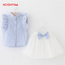 Girls Clothing Sets Summer Cute Butterfly Sleeve Kids Clothes Striped T-shirt+Bow Mesh Skirt 2Pcs Girls Suits 3 4 5 6 7 years(China)