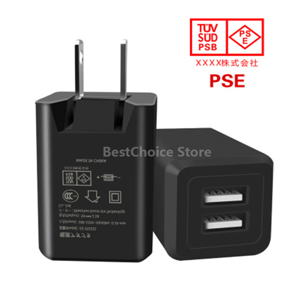 5V 2.1A Dual Port PSE USB Japan Wall Charger for iPhone Android, Tablet 2 Ports USB Travel Charger for Cell Phone