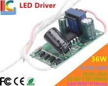18-36*1W Led Driver 18W/19W/20W/21W/22W/23W/24W/25W/26W/27W/28W/29W/30W/31W/32W/33W/34W/35W/36W Lamp Transformer Output 300mA