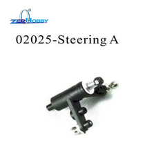 цена на RC CAR SPARE PARTS STEERING A FOR HSP 1/10 NITRO ON ROAD RACING CAR 94177 (part no. 02025)