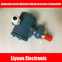 Explosionsgeschützte 2088 shell diffuse silizium druckmessumformer/druck wasserversorgung sensoren/4 20MA drucksensor