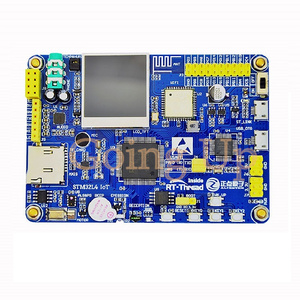 Internet of Things Development Board STM32L475