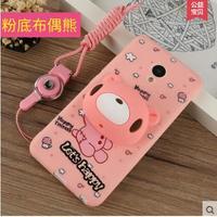 Phone Cases For Meizu M5 3D Cute Cartoon Ice Cream Soft TPU Silicone Back Case Cover
