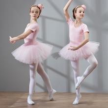 Kız dans Tutu elbise bale elbise kısa kollu bale giyim dans giyim şifon etek yüksek kaliteli