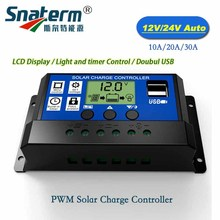 DC 12V 24V Auto 10A 20A 30A Solar Charge Controller PWM Solar battery charger Solar PV Regulators with LCD Display and 5V USB