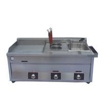 Jamielin Commercial Gas Frying Machine Deep Teppanyaki Steaker Barbecue Squid Equipment Shouzhua Cake Machine