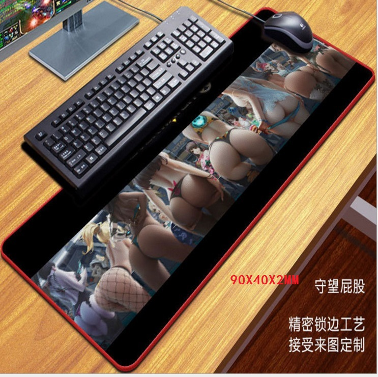 mouse pad1