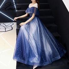 Женское платье Новое банкетное модное атмосферное Элегантное Длинное платье со звездами
