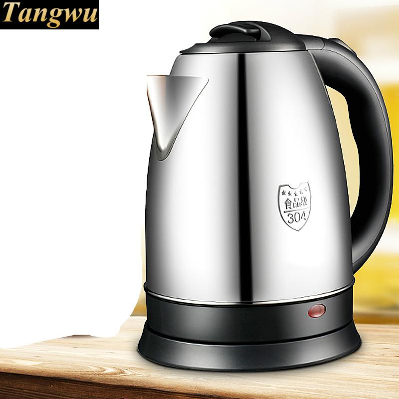 Electric kettle 304 stainless steel automatic blackouts  dry burning electric Safety Auto-Off Function xeltek private seat tqfp64 ta050 b006 burning test