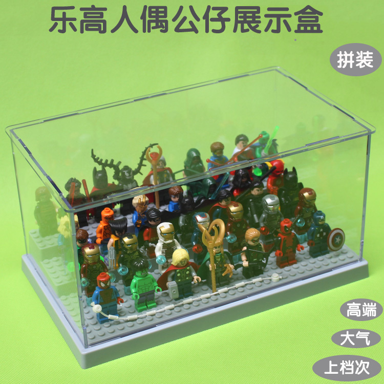 Super Heroes Green Acrylic Plesiglas Display Case Display Box For 26*15*13cm Building Blocks Education Toys for children Gift super heroes single sale donald trump hillary clinton popeye mr bean bricks building blocks education toys for children kf8029