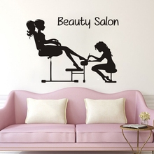 Pedicure Nails Vinyl Wall Sticker Beauty Salon Girl Manicure Removeable Decal Spa Window Room Decoration Art Poster YO211